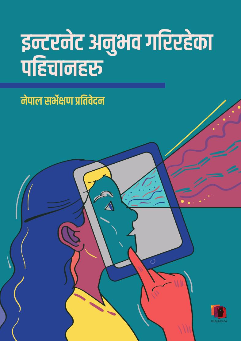 इन्टरनेटको अनुभव गरिरहेका पहिचानहरु – नेपाल सर्भेक्षण प्रतिवेदन